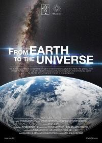 宇宙への旅の写真