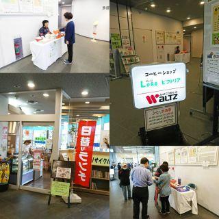 関連SNS(Instagram)へのリンク画像 author_name:toyokawa_libgeo, provider_name:Instagram, provider_url:https://www.instagram.com/